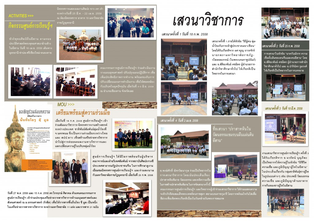 NTBAC_Newsletter_2015-1-Page2