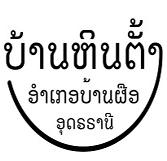 logo_hintang
